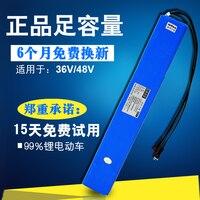 36 V 8AH lithium ionen Li Ion Wiederaufladbare aufladbaren batterie 5C INR 18650 für elektrische fahrräder (60 KM)  36 V stromversorgung|inr 18650|inr 18650 batteryrechargeable battery -