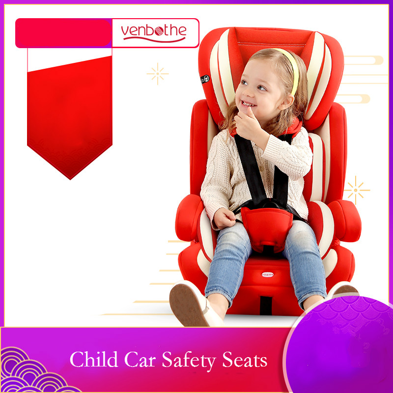 Venbothe Child safety seats Baby Baby car seat 9 months -12 years Multifunctional portable car Universal seat Adjustable seat beibei cassie lb 363 car seats between 0 and 4 years old