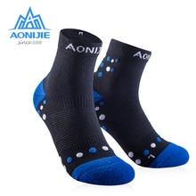 AONIJIE Outdoor Sports Scocks Running Athletic Performance Tab Training Cushion Compression Socks Heel Shield Cycling