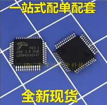 FE2.1 QFP48 USB2.0 HUB USB interfaz chip 100% nuevo y original