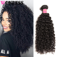 Wondess Hair Malaysian Weaving Curly Bundles 1 Piece Natural Color Virgin Hair 8 26inch Unprocessed Human Hair For Women