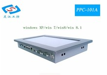 Newest all in one industrial panel pc 10.1 Inch Touch screen With 2*COM ports