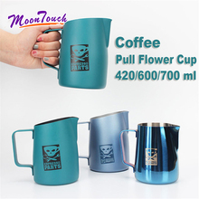 Stainless Steel Espresso Coffee Pitcher Milk Frothing Jug Barista Latte Cafe Cylinder Oblique Mouth Pull Flower Cup Tip Mouth