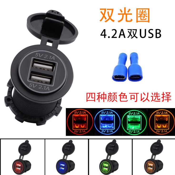 by DHL or Fedex 50pcsDC 12V 24V Car charger Dual USB Output 4 2A Mobile Phone