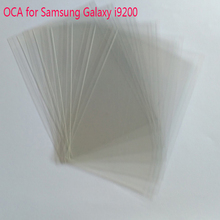 "Free Shipping 6.3"" inch OCA optical clear adhesive. double side sticker for Samsung Galaxy Mega 6.3 i9200. 250um thick 20pcs"