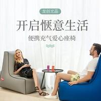 Inflatable Beanbag Chair Outdoor Beach sofa