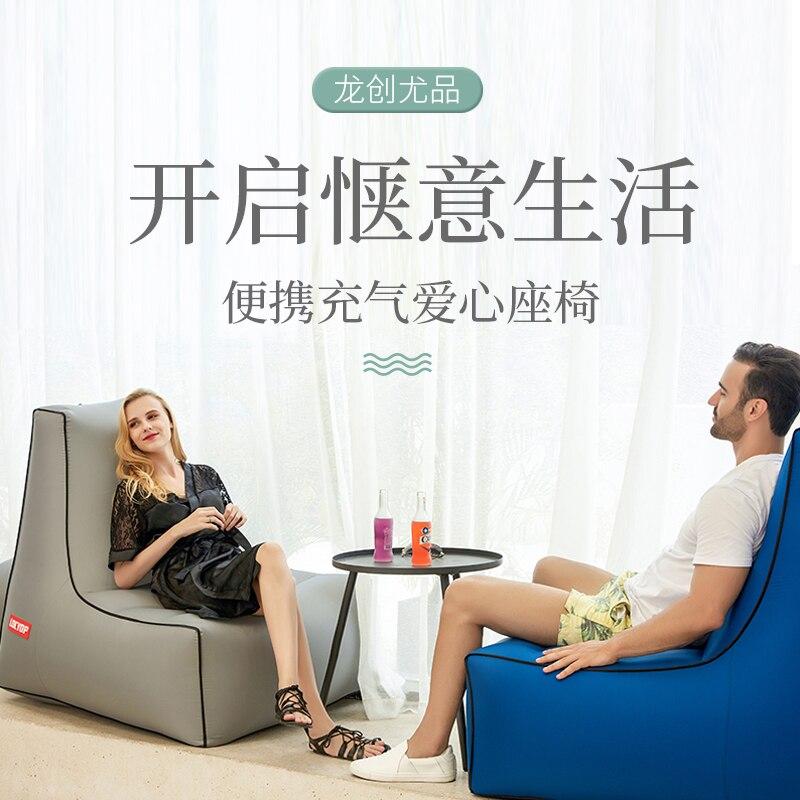 Getrouw Opblaasbare Zitzak Outdoor Strand Sofa