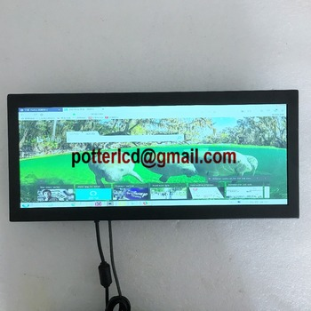 High Brightness 12 inch Stretched LCD Monitor Ultra Wide Screen