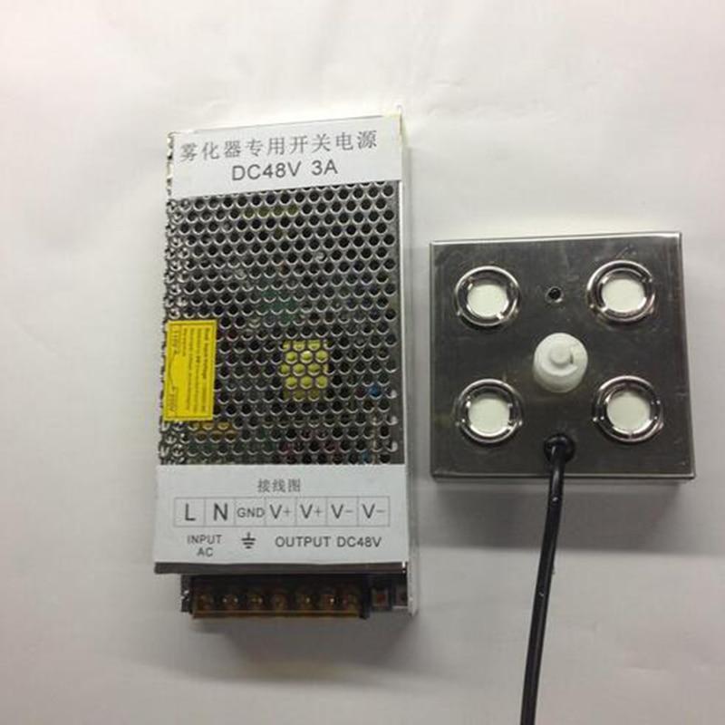 GRTCO 1500ML/H 4 Heads Ultrasonic Mist Maker Fogger Humidifier Greenhouse Aeromist Hydroponics