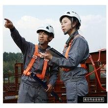 Высокая высота эксплуатации спасательный пояс кондиционер установка пять точек ремень Открытый Строительство ремень безопасности веревка