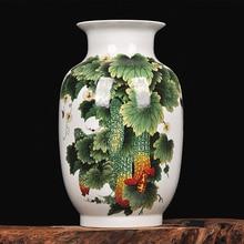 Sweet modern classical decoration decoration crafts vase Home Furnishing gift Jingdezhen ceramics pastel bitter
