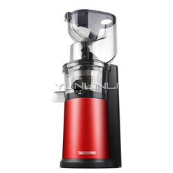 Household Electric Juicer Large Caliber Juicing Machine Full-automatic Juice Extractor Juice Squeezer BSL-1702DS