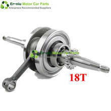 GY6 50 CRANKSHAFT 18teeth Chinese Scooter Crank Shaft GY6/QMB139 50cc