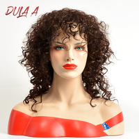 Dula a Wig 18inches Long Afro Kinky Curly Wigs For Black Women Brown Synthetic Wigs African Hairstyle Heat Resistant