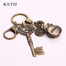 Katu Vintage Money Bag Pocket Watch Keychain Fashion Steampunk Metal Key Holder Car Key Chain for Men Gift