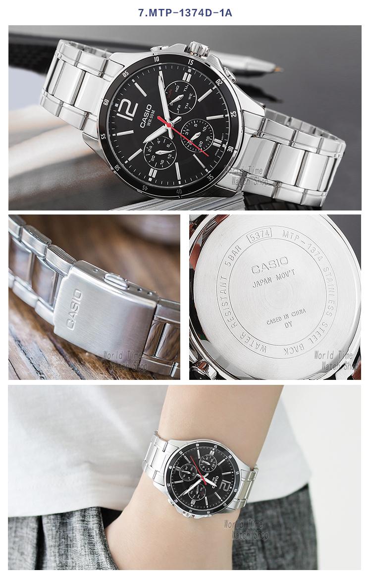 Casio watch men sports waterproof quartz luminous watch MTP-1374D ...