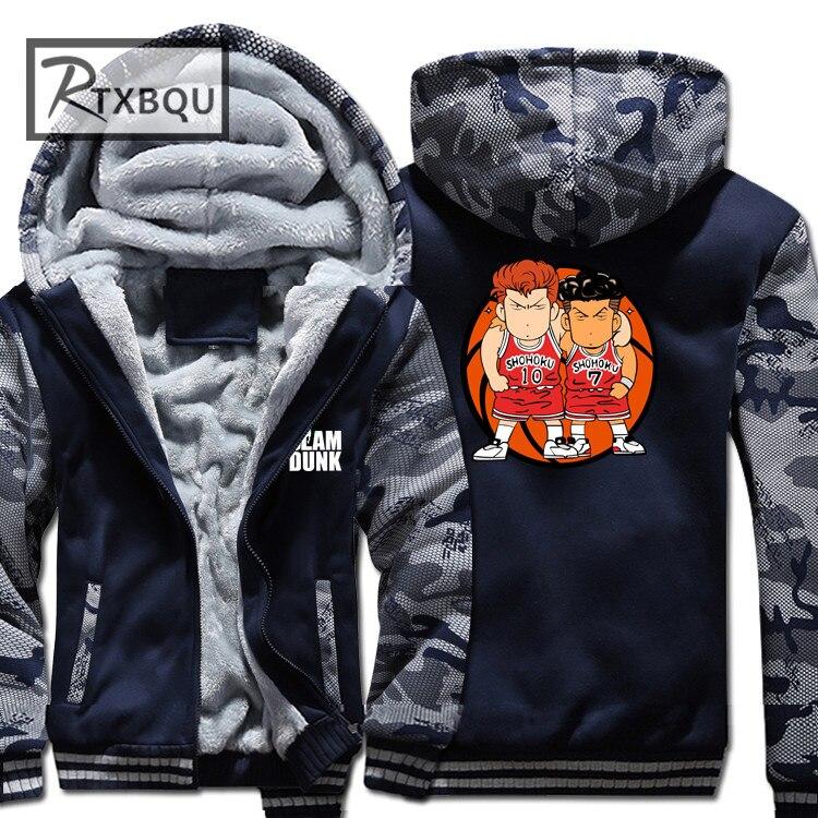High-Q Unisex Anime SLAM DUNK Hoodies Sweatshirts Cardigan men women Jacket Coat