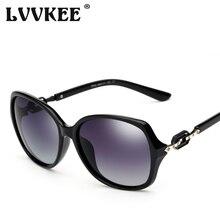 LVVKEE 2017 Nueva Moda gafas de Sol Polarizadas de Mujer de Marca Diseñador Gorgeous UV400 Gafas de Sol Femeninas de Gran Tamaño gafas de sol mujer