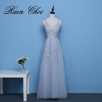 Robe De Soiree 2016 Burgundy Lace Beading Sexy Backless Long Evening Dresses Bride Banquet Elegant Floor