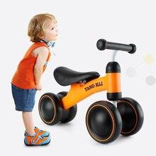 Детский трехколесный велосипед на колесах для равновесия, детский скутер, детские ходунки, трехколесный велосипед, игрушки для катания, подарок для детских игрушек, высокое качество