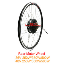 free shipping 36V 48V 250W 350W 500W rear motor wheel for ebike kit  brushless hub motor wheel Electric Bike Conversion Kit kunray electric bicycle conversion kit 250w 36v 48v brushless gear hub motor for road mtb bike front wheel ebike set with lcd5