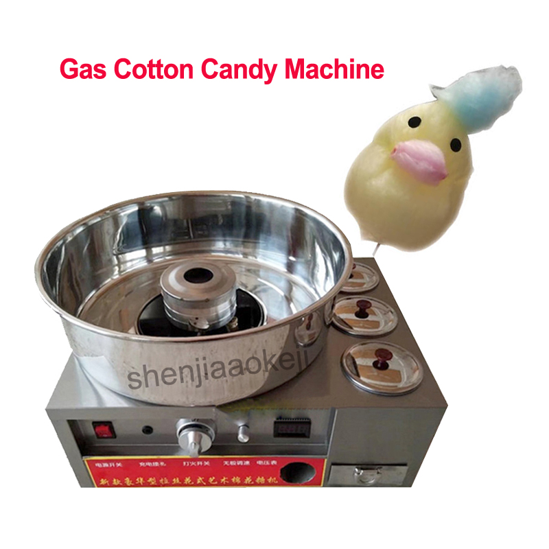 Commercial Stainless Steel gas cotton candy maker DIY candyfloss machine fancy brushed cotton candy machine 1pcCommercial Stainless Steel gas cotton candy maker DIY candyfloss machine fancy brushed cotton candy machine 1pc