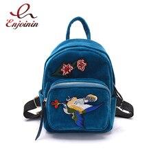 Персонализированные мода люкс шарм вельвет вышивка птица цветы дамы случайные рюкзак школьные сумки 3 цветов