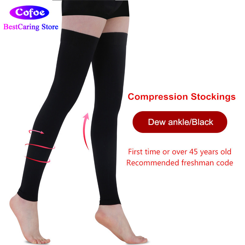 Cofoe 1 PAIR Leg Support Varicose Veins Thigh Knee Compression Sleeve Socks Stocking Level 2(23-32mmHg) Skin&Black for Women&Men