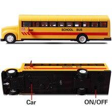 2017 New 2 4G Remote Control School Bus Car Charging Electric Open Door RC Car Model