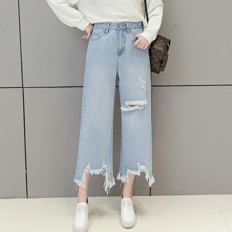 Irregular Ripped Boyfriend Jeans High Waist Wide Leg Jeans For Women Mom Jeans  Distressed Tassel Broken Hole  Denim Pants