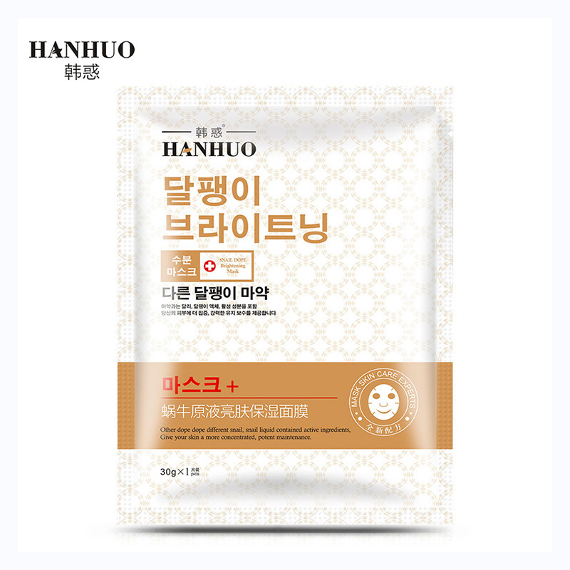 HanHuo Snail DOPE Brightening Face Mask Skin Care Snail Liquid Facial Mask Moisturizing Oil Control