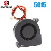 5015 Бесщеточный охлаждающий турбовентилятор 12 V 24 V 50 x 50 x 15 мм DC радиатор для RepRap 3D-принтеры вентиляторпластиковый вентилятор 3д принтер экструдер
