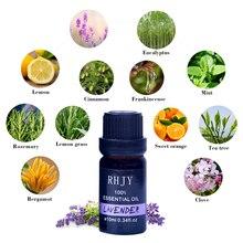Difusores aromáticos de aromaterapia de 10ml aceite esencial puro de plantas lavanda Lemongrass árbol aceite Natural masaje Relax TSLM1