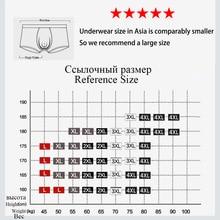 Newest Sexy Brand Underwear Men U Convex Boxer Underpants Soft Breathable Panties Shorts Sexy Gay Slip Boxers 4pcs/Lot