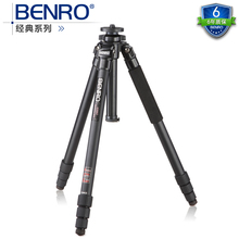 Benro paradise a3580t classic series aluminum alloy tripod professional slr