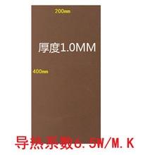 1,0 т * 200*400 мм теплопроводностью силикона кусок 6,5 Вт/МК высокой теплопроводностью силиконовой прокладка пользовательские Процессор площадку теплопроводности