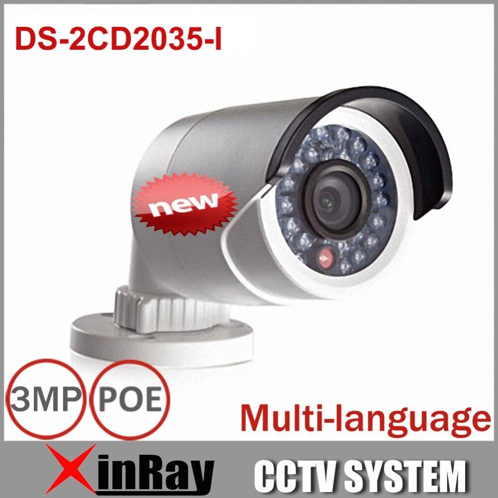 bilder für Hikvision mehrsprachige 1080 P DS-2CD2035-I 4/6mm Objektiv Statt DS-2CD2032F-I Ip-kamera Mini Außeneinschuss CCTV POE Kamera