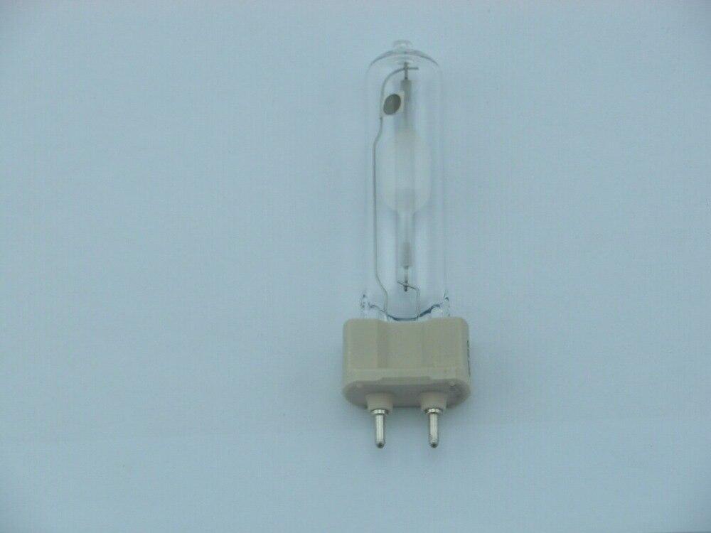 CHANGSHENG Free shipping CDM 150W 942 nature white G12 CDM T 4200k ceramic metal halide lights