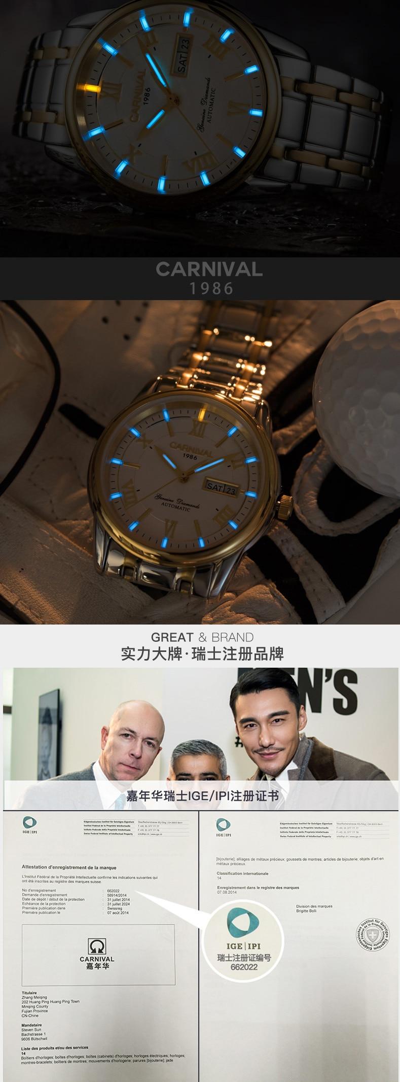 luminoso relógio mecânico masculino topo marca de