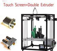 Big size Print area 3D printer X5S DIY kits aluminium profile seal 12864 LCD controller bowden extruder Big heatbed plate