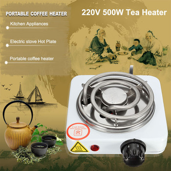 220V 500W  Burner Electric stove Hot Plate kitchen portable coffee heater Design l Hotplate Cooking Appliances 2