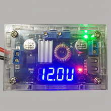 High-power DC adjustable 24V/12V to 5V step-down module, constant current constant voltage 3V6V step-down power chip dps5005 0v 50 00v constant voltage meter 0 5 000a current tester step down programmable power control supply module