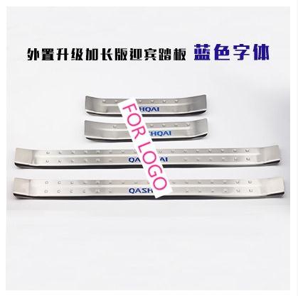 Intérieur extérieur arrière livraison gratuite en acier inoxydable plaque de seuil de porte accessoires de voiture pour Nissan Qashqai 2007-2008-2013