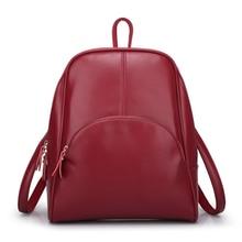 2017 рюкзак Для женщин мода кожаный рюкзак Школьные сумки для Обувь для девочек Для женщин рюкзак Mochila Feminina Школьные сумки для подростков