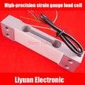 Высокая точность тензометрических датчика давления датчик электронные весы 3 кг 5 кг 10 кг 20 кг 40 кг 50 КГ