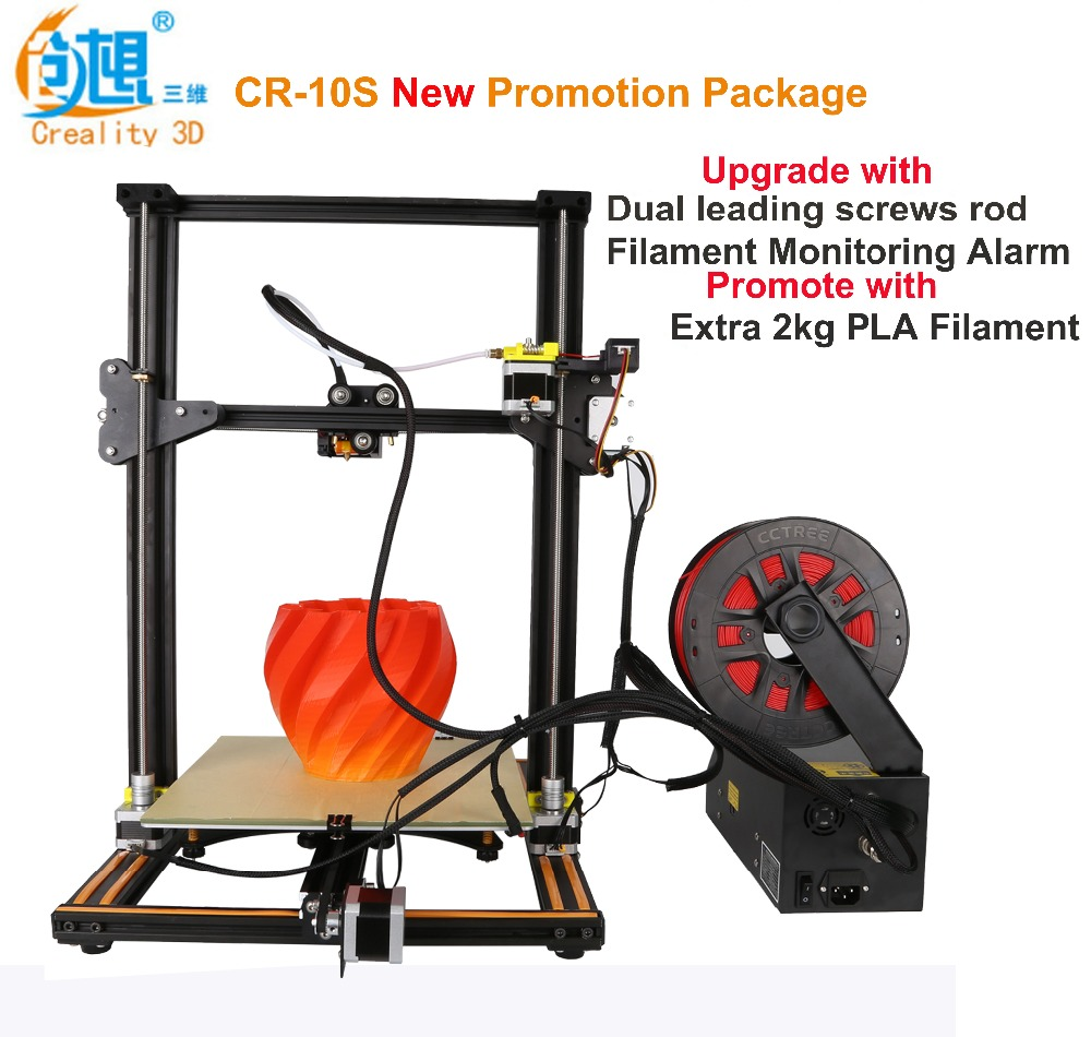 Creality  CR-10S  updated with 2 Z axies large printing size DIY desktop 3D printer 300*300*400 mm printing size with heated bed rq cr 10 3d printer large printing size 300 300 400mm diy desktop 3d printer diy kit filament with heated bed 200g material