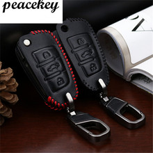 Peacekey For Audi Key Case Leather Metal Car Smart Key Shell Cover Case For Audi Q5 Q7 A3 A4 B5 B6 B7 B8 B9 A6 C5 C6 A5 Key ring
