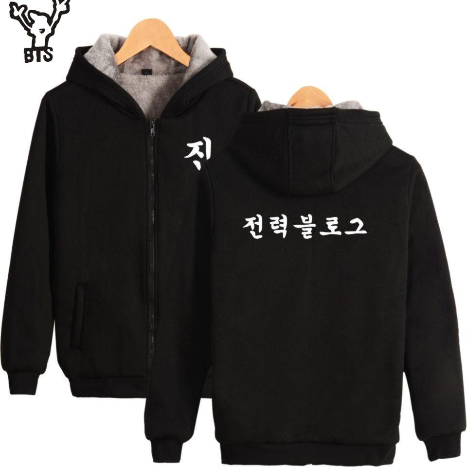 BTS 2018 Korean K-pop Women Hoodies Hot Sale Hip Pop Sweatshirts Zipper Popular Men Sweatshirt Print Lovely Fashion Design 4XL