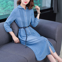Solid wrist sleeve turn-down collar single breasted shirt long dress 2019 new high quality office lady women summer a line dress long sleeved dress women 2019 spring summer new simple stripes turn down collar slim a line casual elegant dress midi s xl