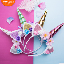 Unicorn Birthday Party Supplies Theme Hairband Happy Childrens Hair Accessories Dress
